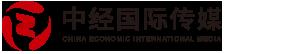 中经博艺国际影视传媒集团