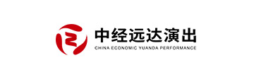 中经远达(北京)国际演出有限公司